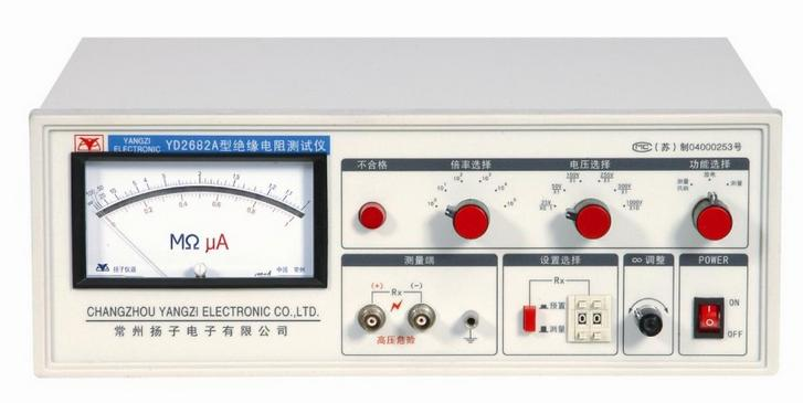 摇表,绝缘电阻测试仪,yd2682a