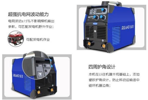 瑞凌直流手工电焊机,zx7-315gs3,220v/380v