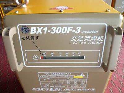 沪工交流弧焊机BX1 300F 3 沪工交流弧焊机BX1 300F 3报价 沪工交流图片