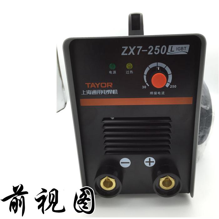 上海通用zx7-250l逆变手工直流焊机,220v电源