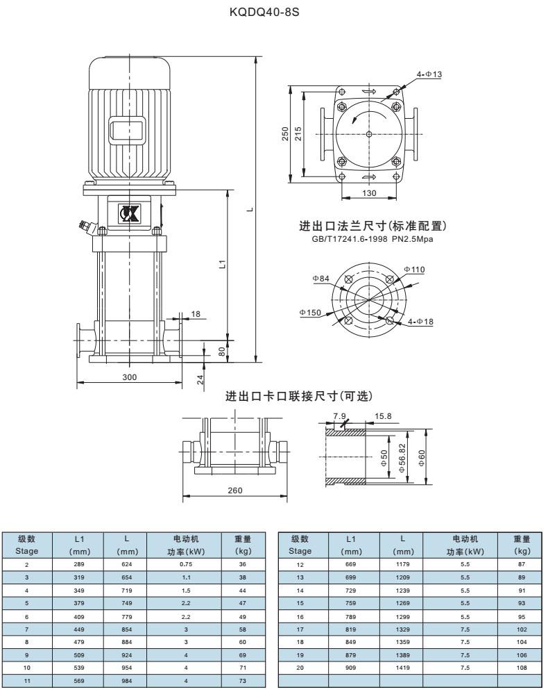 凯泉水泵三相自动抽水电路图
