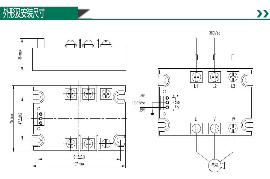 库顿 三相电机正反转固态继电器,kms380d60-24 60a 48-440vac