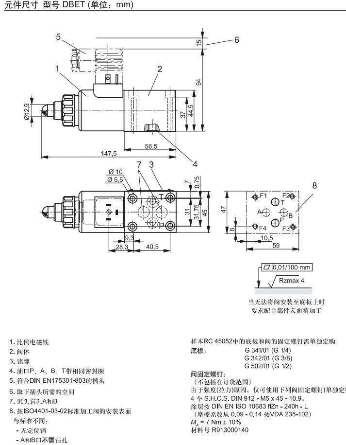 电路 电路图 电子 原理图 713_915 竖版 竖屏