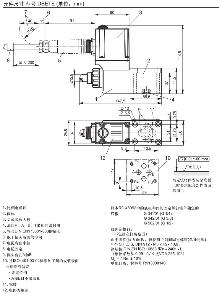 电路 电路图 电子 工程图 平面图 原理图 751_995 竖版 竖屏