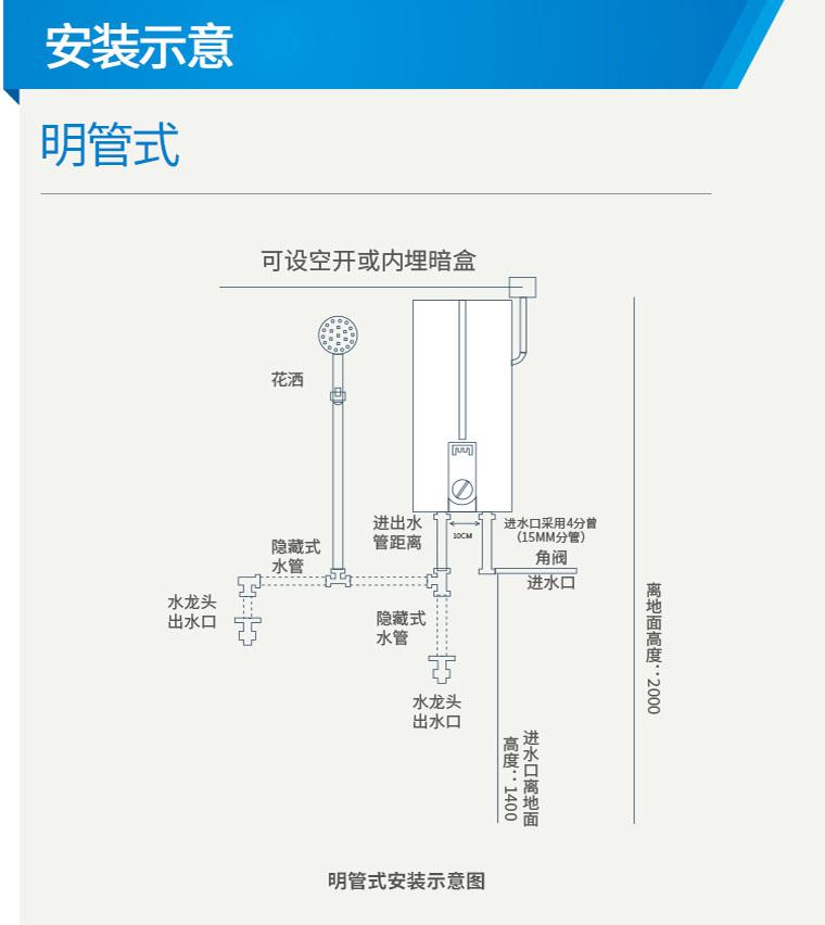 智能恒温即热式电热水器,斯宝亚创,del 24 sli,380v,21.