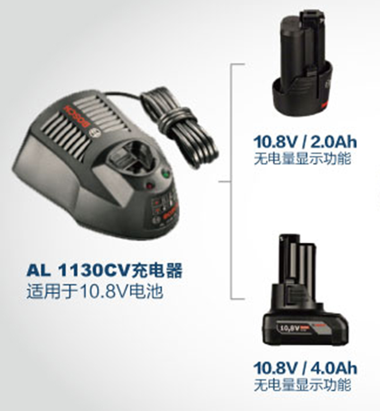 博世充电器,10.8v锂电池充电器,al1130cv,1600a0016n