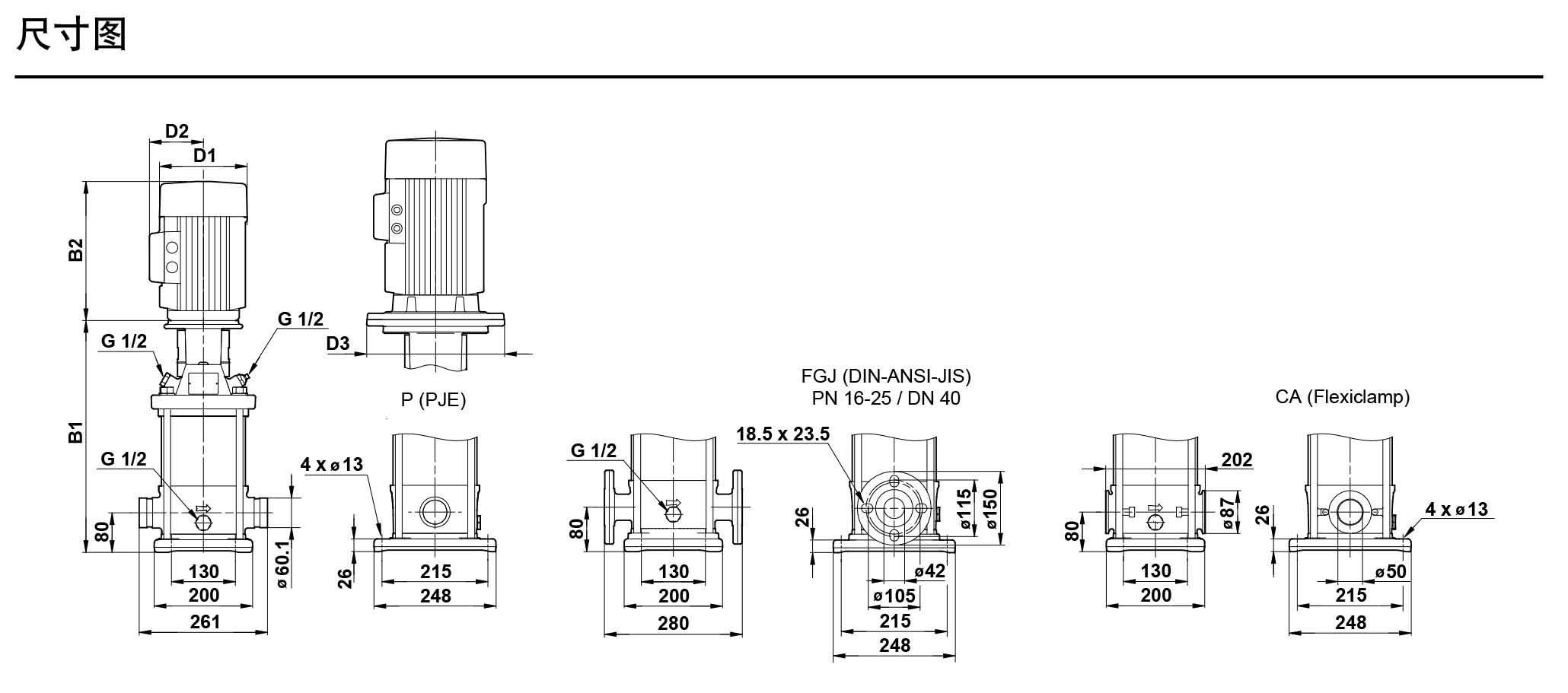 电路 电路图 电子 原理图 2060_911