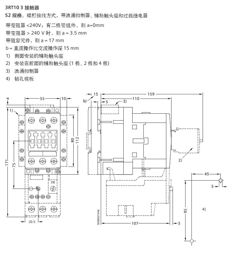 低压 接触器 直流线圈接触器 西门子 直流线圈接触器,3rt10363bf40