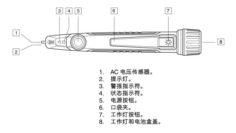 菲力尔 试电笔,flir 非接触式试电笔 照明灯,vp52