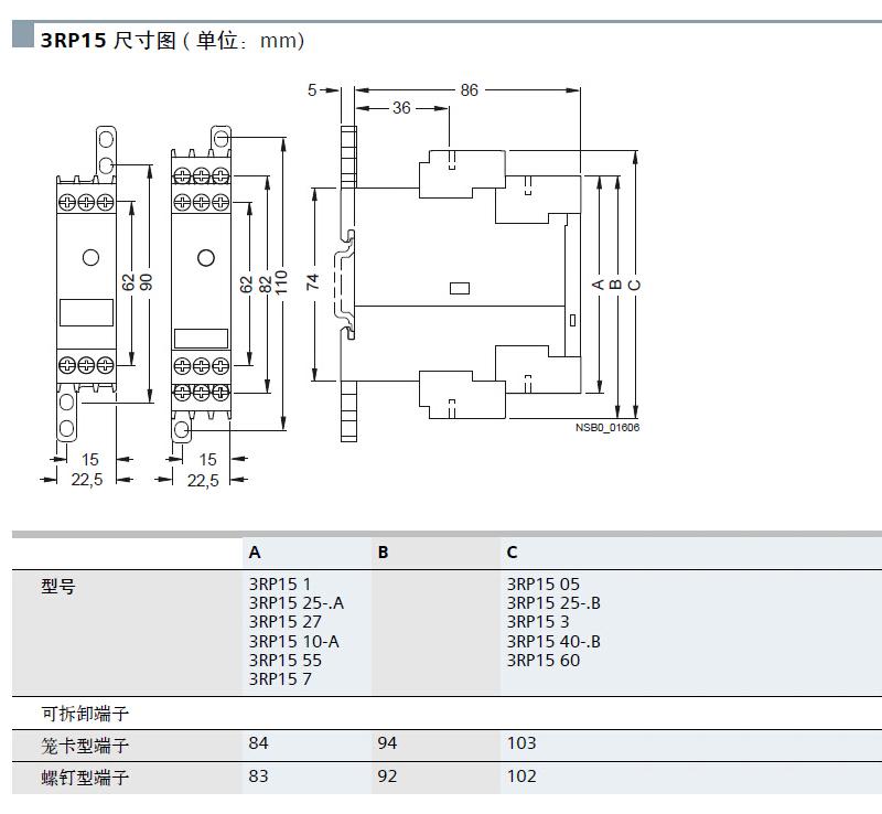 西门子 时间继电器,3rp1540-1an31 断电延时型