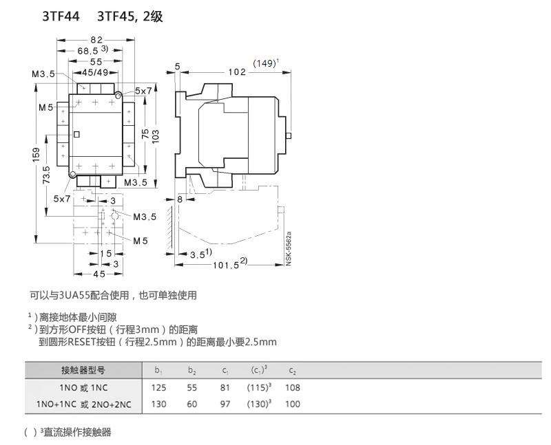 低压 接触器 交流线圈接触器 西门子 交流接触器,3tf40110xk1