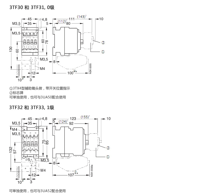 低压 接触器 直流线圈接触器 西门子 直流线圈接触器,3tf40311xb4