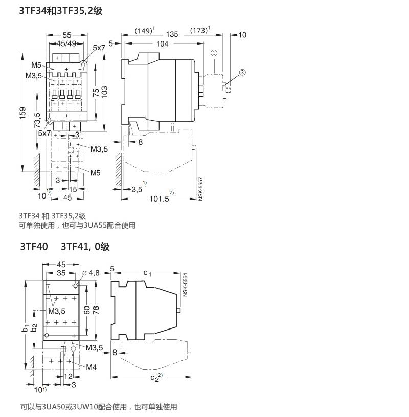 西门子 直流线圈接触器,3tf40311xb4