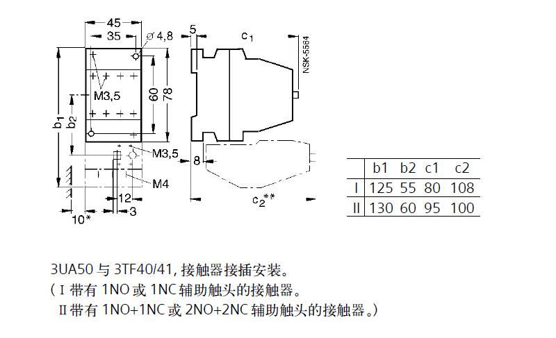 西门子 热过载继电器,3ua5940-2p 50-63a