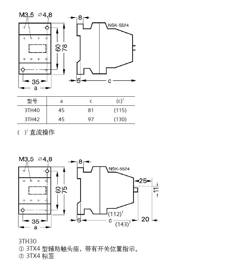 西门子 中间继电器,3th80220xc2