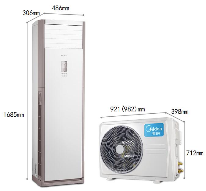 家用柜式分体空调,美的,kfr-51lw/dy-pa400(d3),定频图片