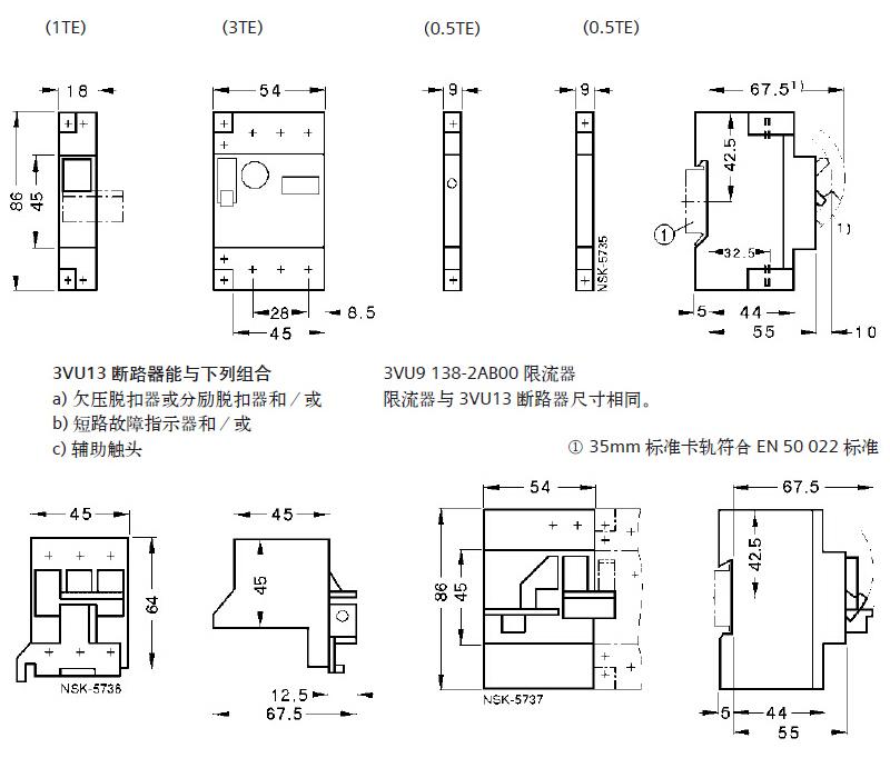 西门子 电机保护断路器,3vu13403nj00