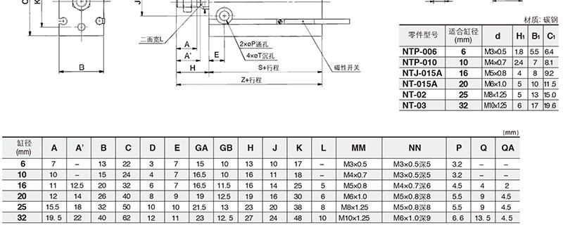 电路 电路图 电子 原理图 800_320