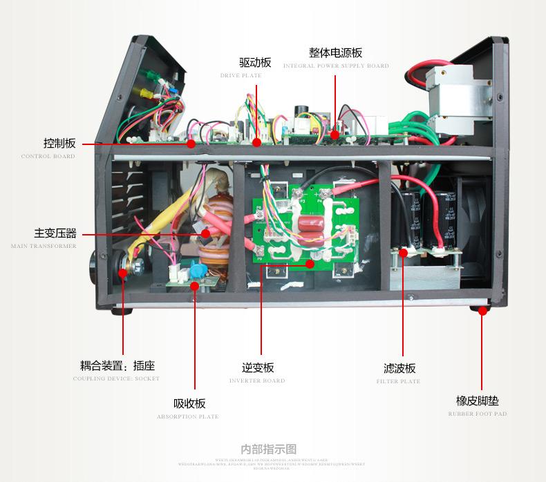 凯尔达zx7-250dv逆变直流双电源220/380v家用工业两用手工电焊机 官方